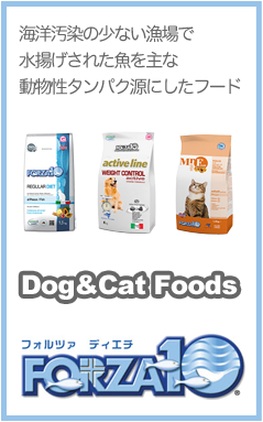 ���α����ξ��ʤ����ǿ��Ȥ����줿�����ưʪ������ѥ����ˤ����ա��ɡ�Dog&Cat Foods��forza10