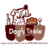 Dog's Table